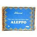 http://www.inkanatural.com/public/imgproductos/jabon-aleppo-pq.jpg